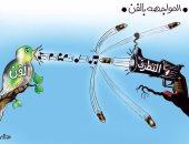 """إبداع الفن يتصدى لرصاص الإرهاب.. فى كاريكاتير """"اليوم السابع"""""""