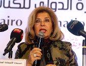 السفيرة مشيرة خطاب: واثقة من دعم إيطاليا لترشيحى لمنصب اليونسكو