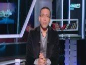 """بالفيديو.. كاميرا """"على هوى مصر"""" ترصد انتشار الكتب الشيعية بمعرض الكتاب"""