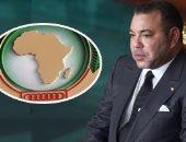 العاهل المغربى يزور غينيا لتوقيع 8 اتفاقات تعاون بين البلدين