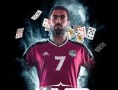 """الفيفا والكاف يحتفلان بعيد ميلاد أحمد فتحى الـ33 عبر """"تويتر"""""""