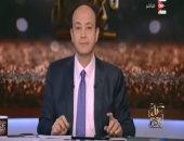 بالفيديو.. عمرو أديب: لن تنخفض الأسعار والشباب عليهم وصل الليل بالنهار
