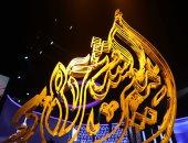"""بدء بث الحلقات المسجلة من الموسم السابع لبرنامج """"أمير الشعراء"""".. غدا"""