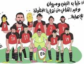 """أحمد فتحى لاعب بـ3 أرواح داخل تشكيل المنتخب فى كاريكاتير """"اليوم السابع"""""""