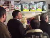 """""""تموين الإسكندرية"""" تضبط مواد غذائية غير صالحة للاستهلاك"""