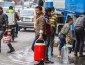 قارئ يشكو انقطاع مياه الشرب بقرية الدميرى بالدقهلية لمدة 10 أيام