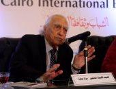 مساعد أمين عام الأمم المتحدة يؤكد التزام المجتمع الدولى بدعم الحكومة اليمنية