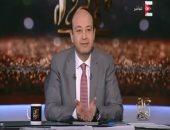 بالفيديو.. عمرو أديب يعرض انقلاب أتوبيس طلاب كلية الصيدلة بطريق نويبع