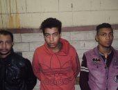 القبض على عصابة خطف الحقائب من المواطنين بروض الفرج