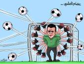 الحضرى بـ14 يدا مع المنتخب مصر فى كاريكاتير اليوم السابع