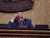 رئيس البرلمان يؤجل مناقشة طلبات الإحاطة الخاصة بغادة والى لتغيبها عن الجلسة
