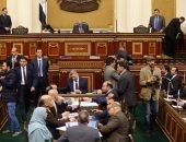 نائب: أعضاء البرلمان لا يحصلون على أراضى ولا استثناءات مالية