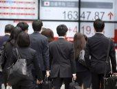 المؤشر نيكى يهبط وسط أداء ضعيف للقطاع المالى والأسهم ذات الثقل