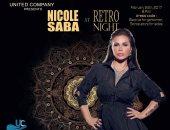 """استعدادا لحفلها مع """"أبو وديع"""".. نيكول سابا تصل إلى القاهرة.. اليوم"""