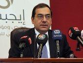 وزير البترول: الاتفاق مع كبرى بيوت الخبرة العالمية لتطوير قطاع البترول