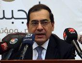 طارق الملا يفتتح ورشة عمل لتطوير وتحديث قطاع البترول