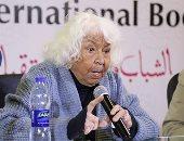 نوال السعداوى والختان.. فصلت من عملها منذ 49 عاما بسببه والحكومة جرمته