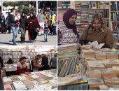 تعرف على فعاليات اليوم الرابع عشر لمعرض القاهرة الدولى للكتاب