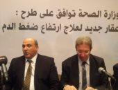 بالفيديو.. رئيس المصرية للقلب: 500 حالة وفاة سنويا فى مصر بسبب أمراض القلب