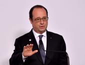 هولاند يفتتح وكالة لمكافحة الفساد فى فرنسا بعد تزايد فضائح المسئولين