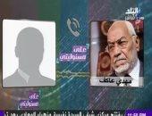بالفيديو.. أحمد موسى يذيع مكالمة لمهدى عاكف يلعن ويسب خلالها وجدى غنيم
