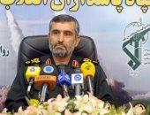 """الحرس الثورى الإيرانى: إنتاج صاروخ باليستى جديد باسم """"ذرفول"""""""