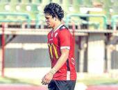محمد أشرف يعود للملاعب بعد 10 أيام