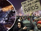 آلاف المتظاهرين فى رومانيا يطالبون برحيل الحكومة الاشتراكية