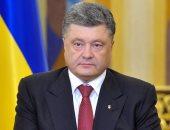 أوكرانيا وإستونيا تناقشان خطوات الإفراج عن المعتقلين السياسيين فى روسيا
