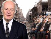 ننشر أسماء مرشحى المعارضة السورية للجنة الدستورية بينهم 5 من منصة القاهرة