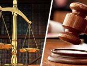 جنايات الإسكندرية تؤجل محاكمة 56 متهما من جماعة الإخوان لـ 22 يونيو المقبل