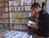 تعرف على الكتب الأكثر مبيعا فى معرض القاهرة الدولى للكتاب