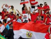 بالصور.. الجماهير المصرية داخل استاد مباراة النهائى الأفريقى أمام الكاميرون