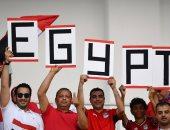 بالصور.. جماهير مصر والكاميرون تخطف الأضواء قبل نهائى أمم أفريقيا