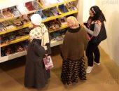 تعرف على فعاليات ختام معرض القاهرة الدولى للكتاب