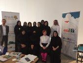 المجلس الإماراتى لكتب اليافعين ينشىء أول فريق إماراتى متخصص بالعلاج بالقراءة