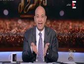 بالفيديو.. عمرو أديب يكشف عن معلومات جديدة بقضية مهاجم متحف اللوفر