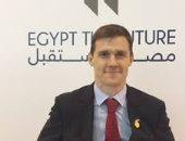 السفير البريطانى عن افتتاح شركة للاستشارات البحرية: الثقة بتزيد فى مصر