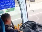 صحيفة: أوامر جديدة للشرطة البريطانية بقتل السائقين المشتبه بأنهم إرهابيين