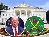 """باحث: """"الإخوان"""" تعرقل تصنيفها ضمن الجماعات الإرهابية فى أمريكا بأموال قطر"""