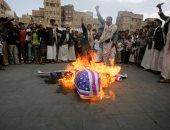 الحكومة اليمنية تبدى قلقها إزاء غارة أمريكية استهدفت تنظيم القاعدة