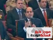 موجز أخبار مصر للساعة 1.. السيسي: ولاء الجيش والشرطة لمصر وليس للرئيس