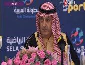أون سبورت وأبوظبى الرياضية يحصلان على حقوق بث البطولة العربية