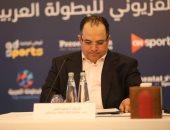 فيديو.. منافذ بيع تذاكر مباراة مصر والكويت الودية وكيفية شرائها