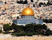 الأردن تدين دخول المتطرفين اليهود إلى باحة الحرم القدسى