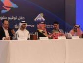 مدرج للأطفال وذوى الاحتياجات الخاصة فى البطولة العربية
