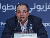 محمد كامل: رئيس الوزراء يشهد غدا توقيع بريزنتيشن شراكة مع مصر للطيران لرعاية المنتخب