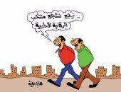 مجهودات الرقابة الإدارية تستحق تشجيع المصريين فى كاريكاتير اليوم السابع