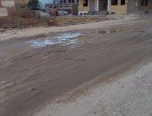 بالصور.. انتشار المياه فى شارع صلاح الدين بالمقطم