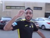 """بالفيديو.. كهربا لجماهير اتحاد جدة: """"أقسم بالله وحشتونى"""""""